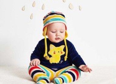 Infant Boys Clothing