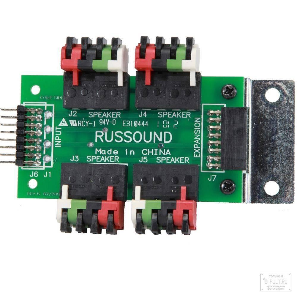 Russound Russound Modular Speaker Connecting Block