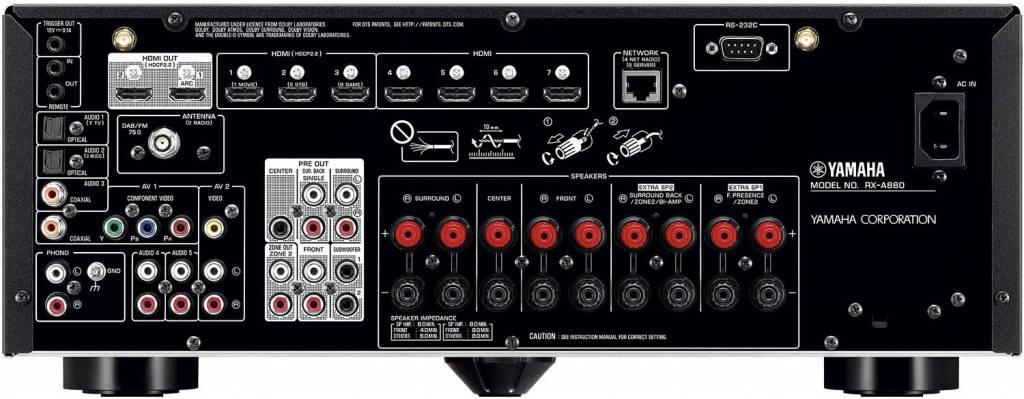 Yamaha Yamaha RX-A880