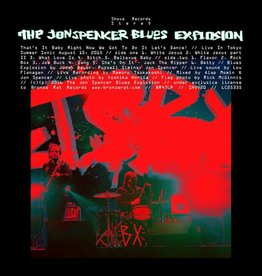 Jon Spencer Blues Explosion, The - That's It Baby Right Now We Got To Do It Let's Dance! [LP] (limited to 3000, indie-retail exclusive)