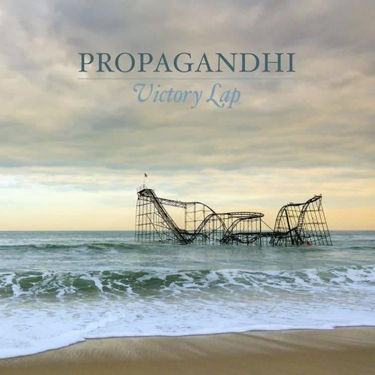 Propagandhi - Victory Lap (Translucent Red Vinyl, Limited Edition) (Indie Exclusive)