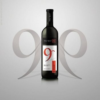 Muses Muses Estate &quot;9&quot; Red 2013<br />