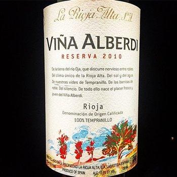 La Rioja Alta La Rioja Alta S.A. Vina Alberdi Reserva 2010<br /> Rioja, Spain   95pts-JS, 91pts-WA