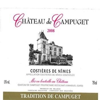 Ch de Campuget Ch de Campuget White 2015 Costieres de Nimes, France