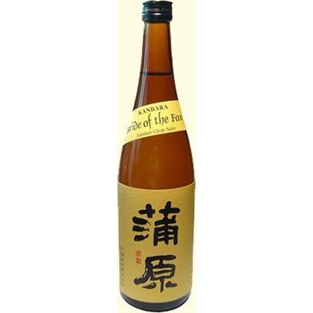 Kanbara Kanbara Bride of the Fox Sake<br />