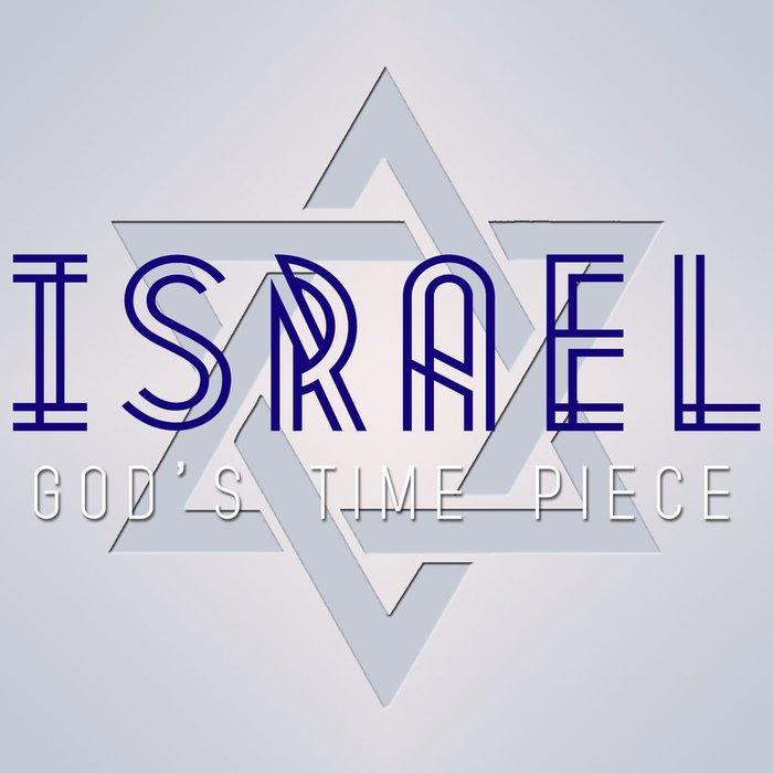 04(Q039-Q042) - Israel {God's Time Piece}
