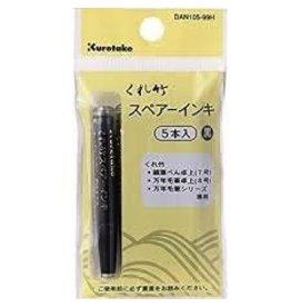 Craft Design Brush Pen Refill