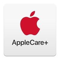 AUTO ENROLL AppleCare+ for iPad/iPad Pro (2-Year)