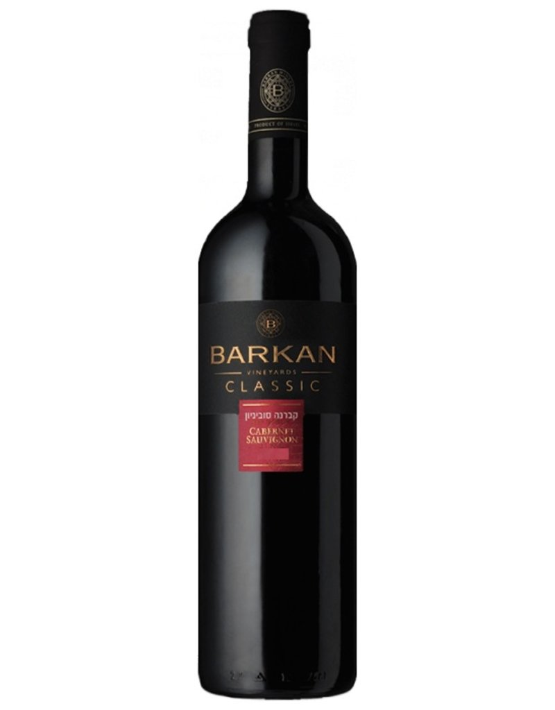 "Wine Cabernet Sauvignon ""Classic - Kosher"", Barkan Vineyards, Galil, Israel, 2016"