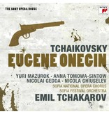 Onegin CD