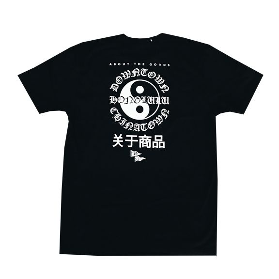 About The Goods Ping Heng Black Tee