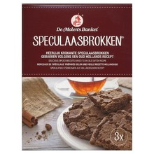 Demolen Spiced Cookies-Brokken Box 14 oz