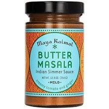 Butter Marsala 12.5 OZ