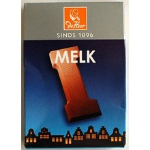 De Heer I Milk Small Letter - 2.29 OZ