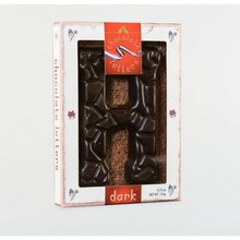 Dutch Letters H Dark Chocolate Letter 4.7oz