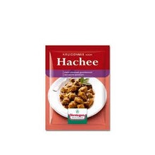 Verstegen Single serve Hachee spice envelopes .35 oz