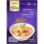 Asian Home Gourmet Indian Chicken Curry - 1.75 OZ