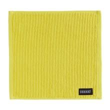 DDDDD Dish Cloth Bright Yellow 30x30cm