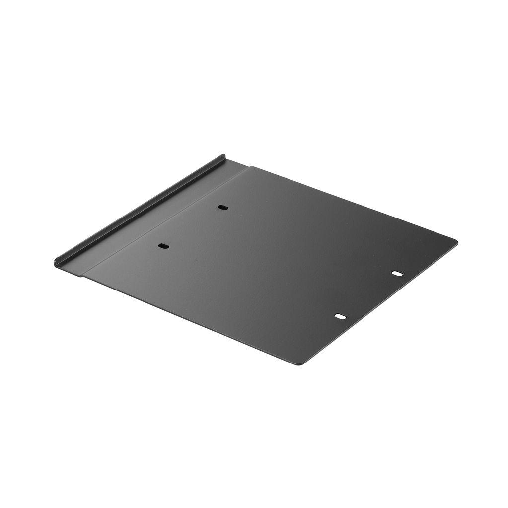 Audio Technica Rack-mount Joining-plate Kit