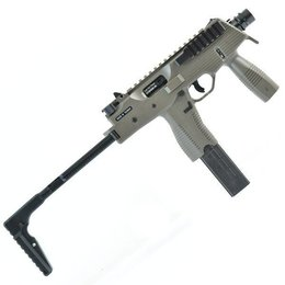 KWA KWA MP9 NS2 Ranger Grey