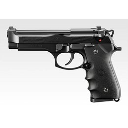 Tokyo Marui Tokyo Marui Tactical Master Gas Pistol