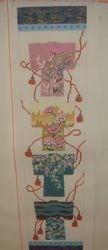 Canvas KIMONOS BELLPULL  BP817<br /> <br /> SALE  REG $17