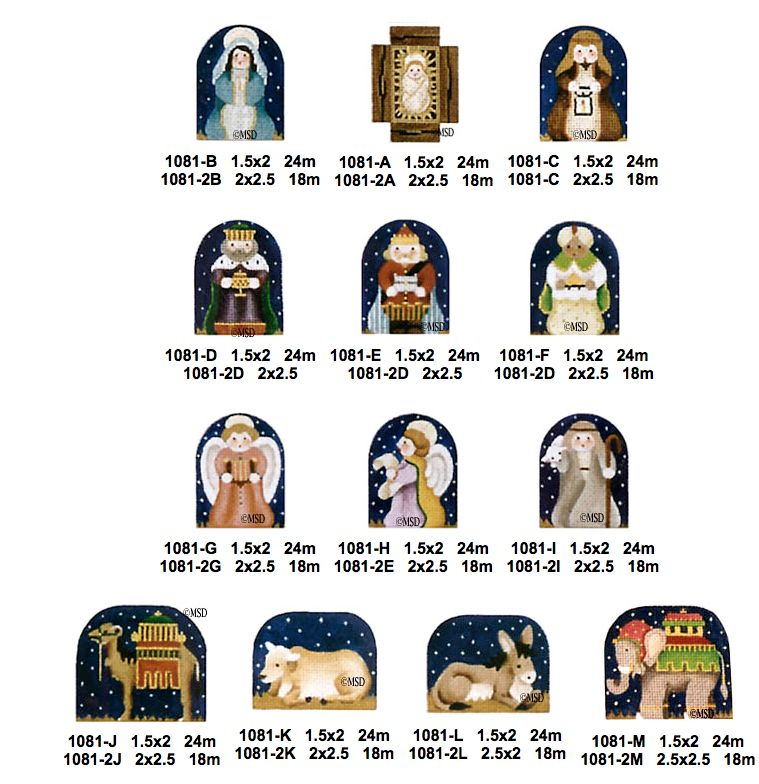 Canvas 13 PIECE NATIVITY CRECHE<br /> 10812A-L,O