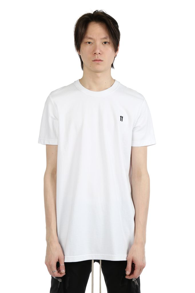 White Basic Logo T-Shirt Boris Bidian Saberi Clearance Shop For The Cheapest For Sale a84hj
