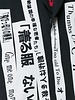 YOHJI YAMAMOTO POUR HOMME YOHJI YAMAMOTO MEN PRINTED