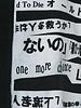 YOHJI YAMAMOTO POUR HOMME YOHJI YAMAMOTO MEN HALF PRINTED TEE