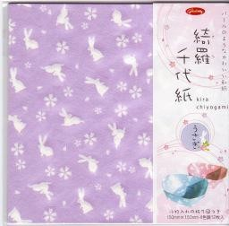 "Japan Origami, 6"" x 6"", Kira Chiyoga, 4 Different Patterns, 12 Sheets Each, 48 Total Sheets"