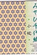 """Japan Origami, 6"""" x 6"""", 4 Different Patterns in 3 Different Colors, 48 Total Sheets"""