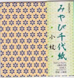 "Japan Origami, 6"" x 6"", 4 Different Patterns in 3 Different Colors, 48 Total Sheets"