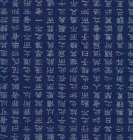 "Korea Hanja Script Blue, 19"" x 25"""