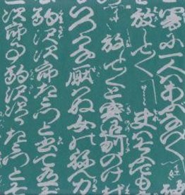 "Japan Hogodaiyou, Silver Calligraphy on Green, 19"" x 25"""