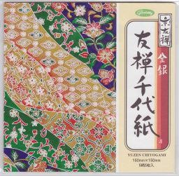 """Japan Origami, 6"""" x 6"""", 5 Sheets of Quality Yuzen  Chiyogami, 5 Different Designs"""