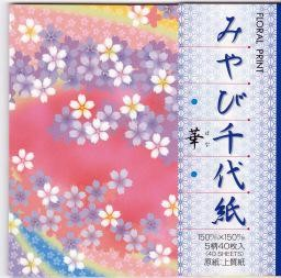 """Japan Origami, 6"""" x 6"""", Floral Print Chiyogami, 8 Sheets of 5 Different Patterns, 40 Total Sheets"""