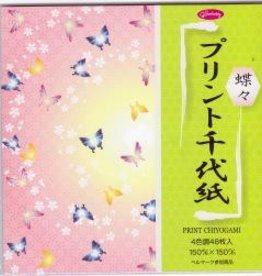 "Japan Origami, 6"" x 6"", Butterfly Print Chiyogami, 12 Sheets of 4 Different Colors, 48 Total Sheets"