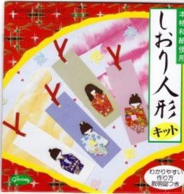 "Japan Origami, 6"" x 6"", Girl in Kimono, 4 Different Patterns, Kraft Kit"
