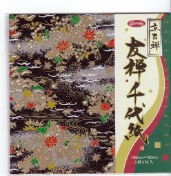 "Japan Origami, 6"" x 6"", 5 Sheets Total of 5 Different High Quality Yuzen Chiyogami"