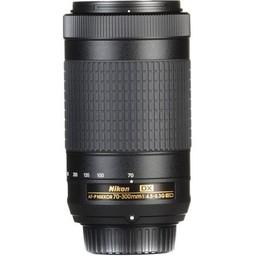 Nikon Nikon AF-P 70-300mm #20061