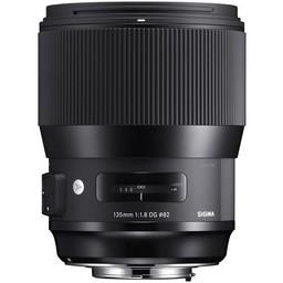 Sigma Sigma 135mm f/1.8 DG HSM Art (Nikon)