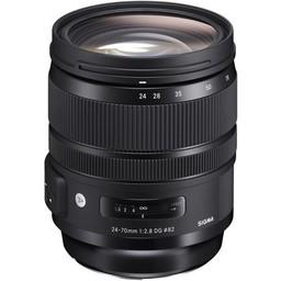 Sigma Sigma 24-70mm f/2.8 DG OS HSM Art (Nikon)