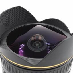 Used Sigma 15mm f/2.8 Fisheye EF mount