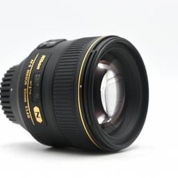 Used Nikon 24-120mm 3.5-5.6 ED VR