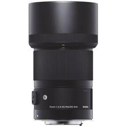 Sigma 70mm f/2.8 ART DG MACRO EF-Mount