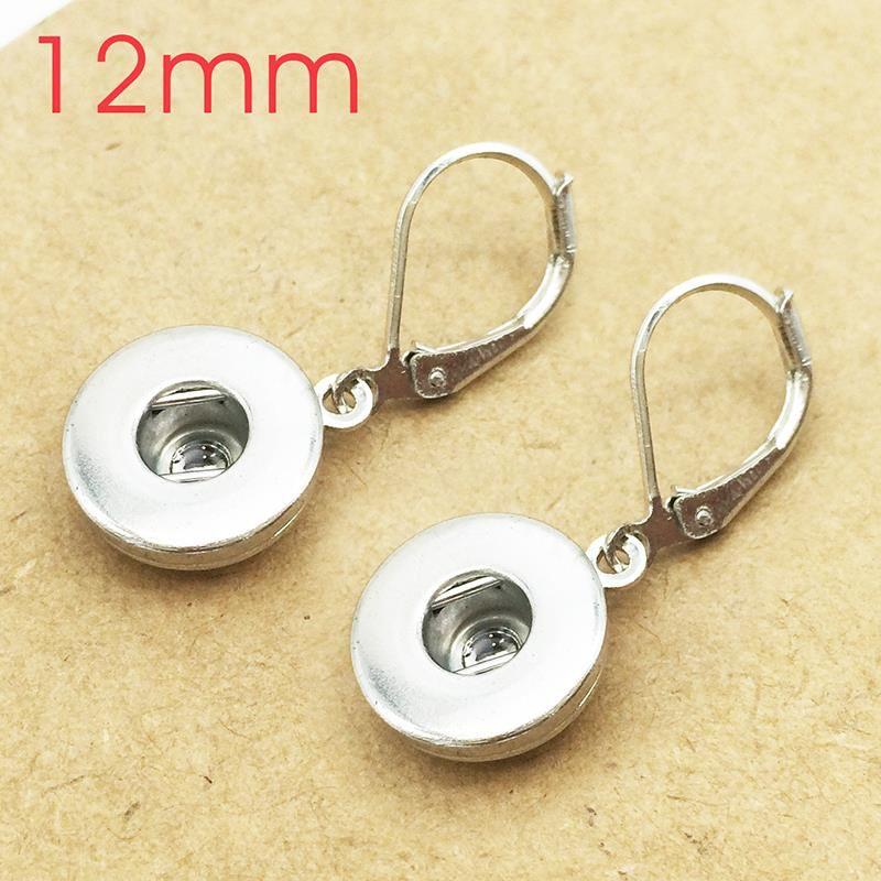 12nmm Snap Earrings