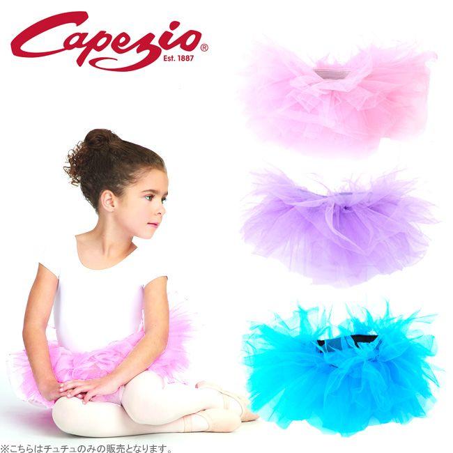 Capezio 100% Nylon, Children's Tutu