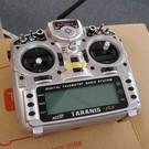 FR SKY TARANIS X9D+ 16CH TX