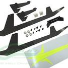 LANDING GEAR SET G500/570